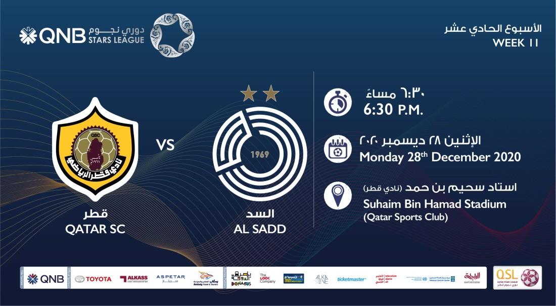 QNB Stars League Week 11 – Qatar SC vs Al Sadd